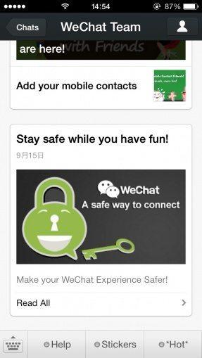 Wechat 市場推廣